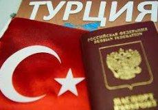Турция попала в топ-10 наиболее посещаемых стран