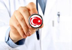 Турция попала в тройку лидеров по медицинскому туризму