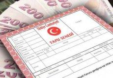 Внимание! Снижен налог на недвижимость в Турции