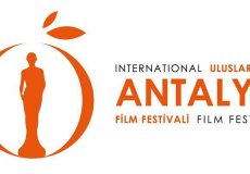 29 сентября в Анталье откроется ежегодный фестиваль кино «Золотой апельсин»