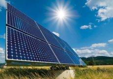 В Турецкой республике строится самая крупная в мире солнечная электростанция