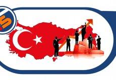 Турецкие власти упрощают регистрацию бизнесов
