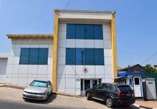 Генеральное консульство Турции в России переезжает в Краснодар