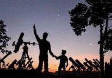 16 августа в Анталье открывается фестиваль астрономов-любителей