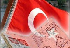 Турция упрощает въезд граждан из Узбекистана и Азербайджана