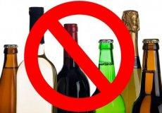24 июня, в день выборов, в Турции не будут продавать алкоголь