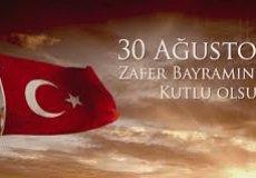 30 августа в Турции – национальный праздник, День победы