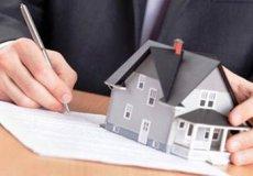 В Турции хотят еще больше увеличить продажи жилья иностранцам