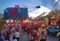 19 мая в Аланье отметили День молодежи и спорта