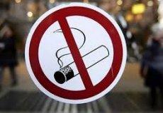 Изменения в турецком законе о курении: ради безопасности детей