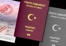 С апреля в Турции будут выдавать биометрические паспорта