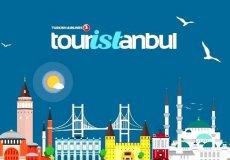 Turkish Airlines будут проводить экскурсии по Стамбулу для транзитных пассажиров