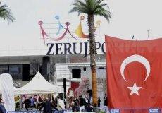 В Стамбуле открылся торговый центр с товарами для женщин