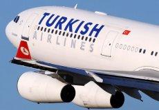 «Турецкие авиалинии»: путешествуйте без границ! Новые акции от компании
