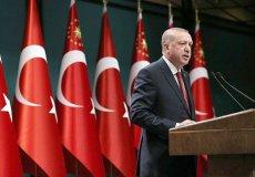 Объявлено о досрочных президентских выборах в Турции