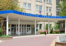В Турецкой республике откроется филиал украинского университета