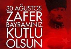 30 августа в Турции отметят 95-ю годовщину Победы над интервентами