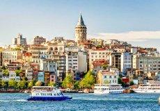Стамбул назвали «Гуманитарной столицей-2016».