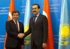 Визит в Казахстан