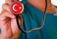 Медицина в Турции: показатель благополучия страны