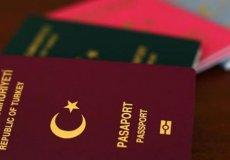 Во сколько обойдется турецкое гражданство?