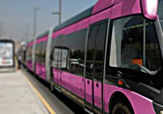 Транспорт для женщин в Турции