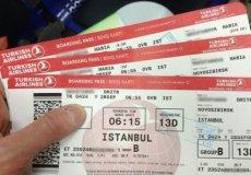 «Турецкие авиалинии» начали продавать дешевые билеты на зимние месяцы
