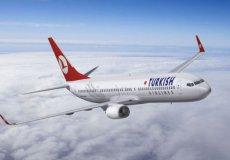 «Турецкие авиалинии» вводят новшество для незрячих пассажиров