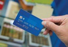 В Турции выпускают универсальную платежную карту
