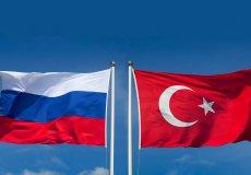 Турция и Россия снимают взаимные торговые санкции