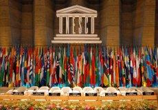 Турция введена в исполнительный совет UNESCO на 2017-2021 годы