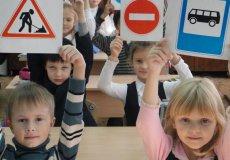 В аланийских школах детям будут преподавать ПДД