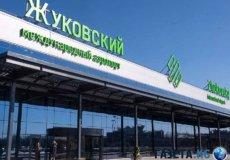 Установлено авиасообщение между аэропортом Жуковский (Москва) и Антальей/