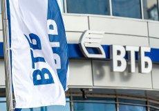 Российский ВТБ выйдет на рынок Турции