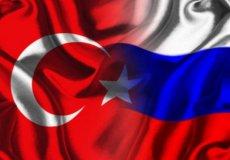 Вечер Российско - Турецкой дружбы