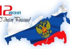 12 июня в Аланье состоится концерт ко Дню России