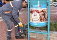 Социальная инициатива в Алании: сберечь хлеб и накормить животных.