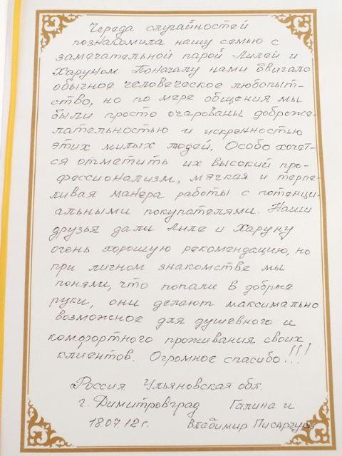 Галина и Владимир г.Димитровград