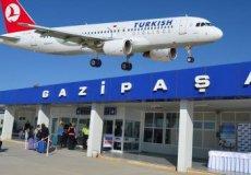 Новости аэропорта Аланьи