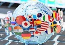 Разработчики Гугл-переводчика научили программу лучше понимать турецкий