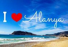 Новая 10-метровая надпись«Я люблю Аланию»