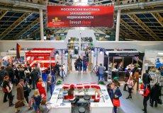 Агентство недвижимости АЛТОП на выставке зарубежной недвижимости в Москве