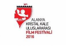 Кинофестиваль в Аланье