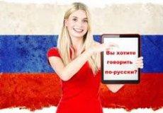 В университете Аланьи откроют курсы русского языка