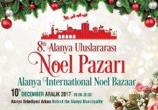 8-я Международная Рождественская ярмарка в Алании