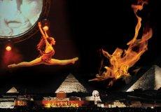 В Сочи выступит знаменитый турецкий ансамбль «Огни Анатолии».