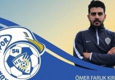 Турецкого футболиста приобрели за биткоины