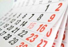 Турция уходит на 10 - ти дневный отдых, с 26 августа по 4 сентября.