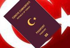 Получение гражданства Турции