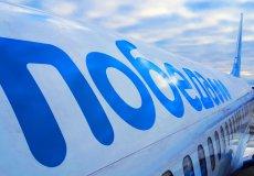 Авиакомпания «Победа» предлагает билеты из Алании в Москву за 999 руб.